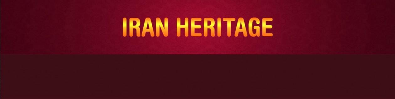 Iran Heritage
